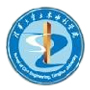 清華土木水利學院