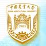 中国农业大学水利与土木工程学院