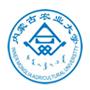 内蒙古农业大学水利与土木建筑工程学院