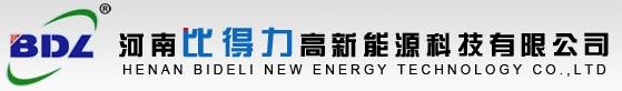 河南比得力高新能源科技有限公司